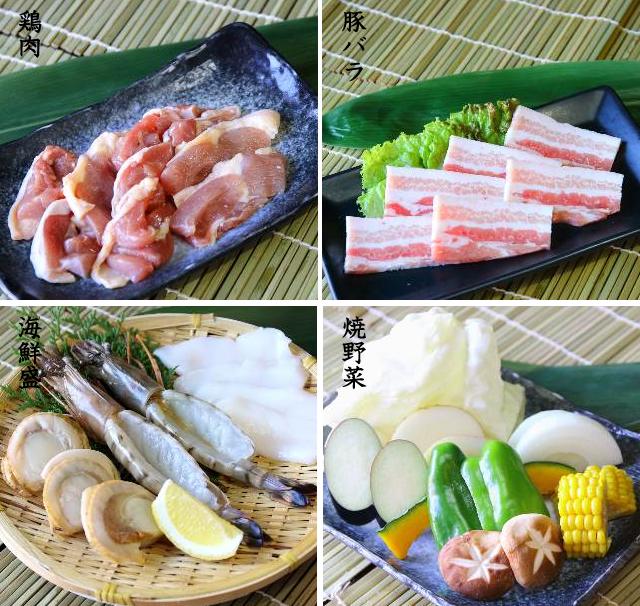 鶏肉 豚バラ 海鮮盛 焼野菜